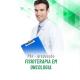 Pós-graduação Fisioterapia em Oncologia – Turma 3 – Brasília