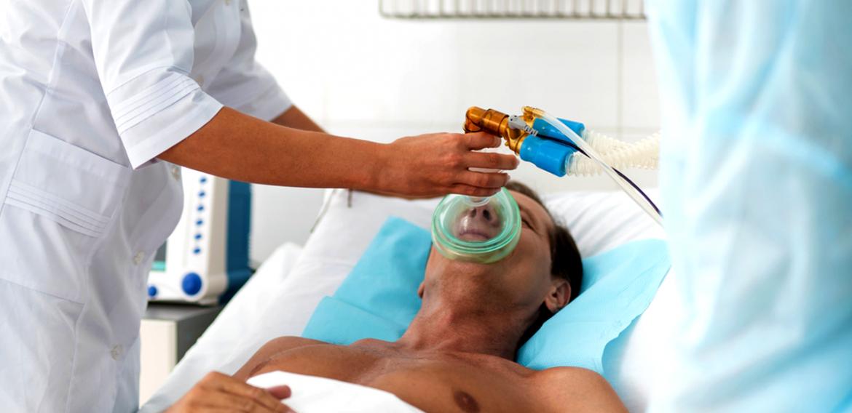 Ventilação Mecânica Não Invasiva no Tratamento  do Edema Agudo de Pulmão: Uma Revisão de Literatura